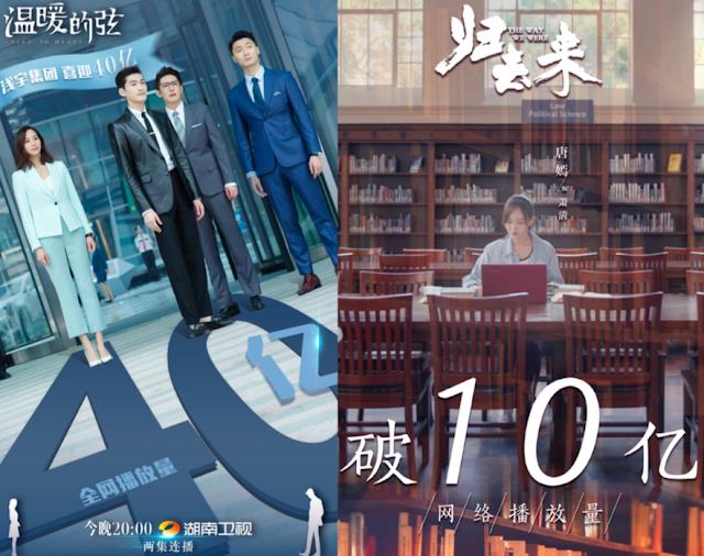 Chinese Drama Ratings May 2018