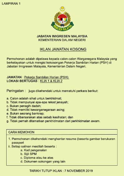 [KEMASKINI] Permohonan Jawatan Kosong Jabatan Imigresen Malaysia Ambilan November - December 2019