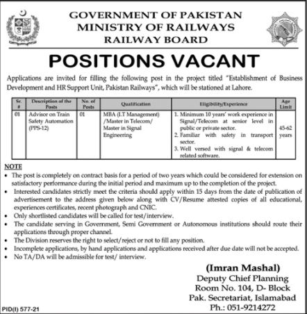 JOBS | Government of Pakistan Ministry of Railways