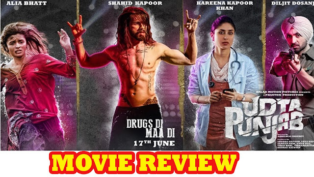 Udta-Punjab-Movie-Review-Rating