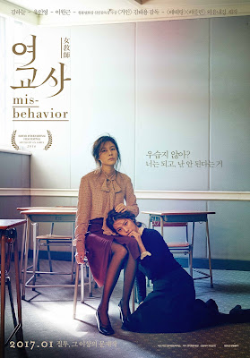 Sinopsis Film Korea Misbehavior