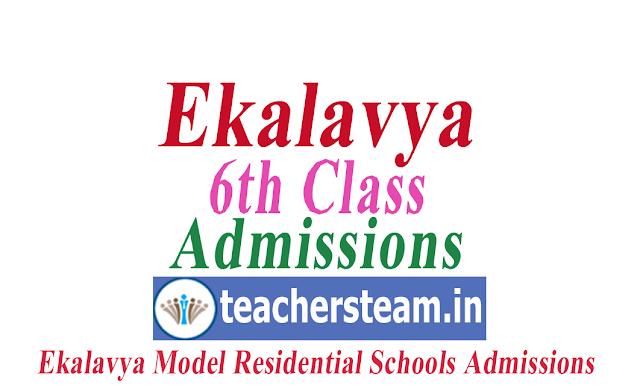 Ekalavya Model Residential Schools 6th class admissions