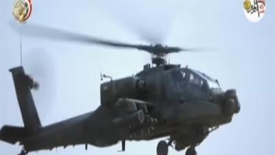 الشئون المعنوية, القوات الجوية, درع السماء,