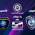 مشاهدة مباراة الهلال والتعاون بث مباشر بتاريخ 26-09-2019 الدوري السعودي