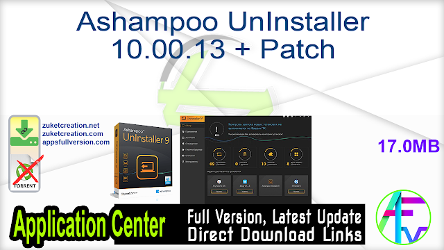 Ashampoo UnInstaller 10.00.13 + Patch
