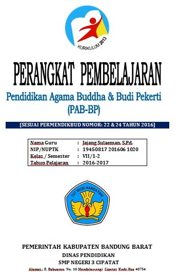 Js Aries Blog Perangkat Pembelajaran Pab Bp Kelas Vii Smp Kurikulum 2013 Revisi 2016