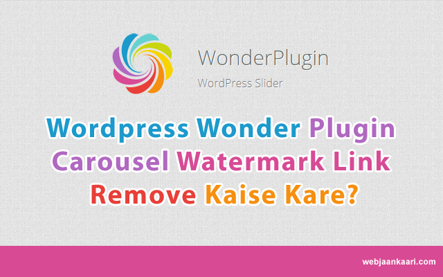 How-to-remove-wonder-plugin-carousel-watermark-link