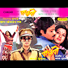 Download Bandhavi [1987-MP3-VBR-320Kbps] Review