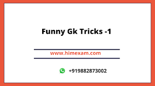 Funny Gk Tricks -1