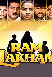 Ram Lakhan 1989