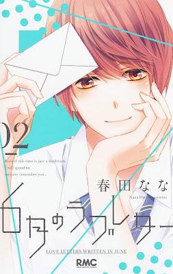 6-gatsu no Love Letter chega ao fim na Ribon