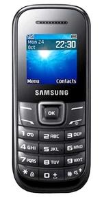 Ini Dia Daftar Hp Samsung Murah 200 Ribuan Harga Dan Spesifikasi Hp