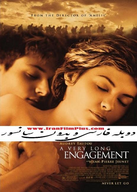 یکشنبه طولانی نامزدی (2004) A Very Long Engagement