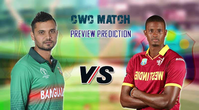 WEST INDIES vs BANGLADESH My Dream 11 Team