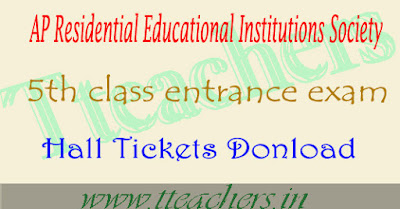 APRS hall tickets 2018, ap residential 5th class hall tickets 2018
