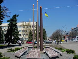 Павлоград. Пам'ятний знак «Цінуймо життя і волю»