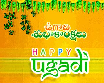 Ugadi wishes google m4hsunfo