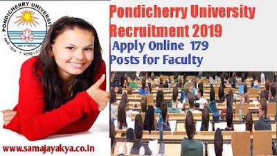 Pondicherry University Recruitment 2019,Pondicherry University Recruitment 2019 - Apply Online - 179 Posts for Faculty