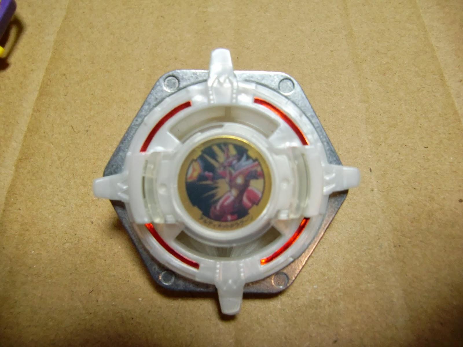 Toku Taku Toys' Beyblade Collection: 01 Ultimate Dragoon ...  Toku Taku Toys&...