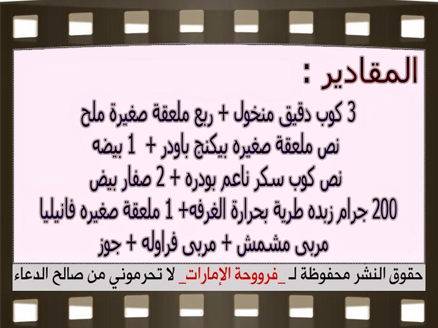 http://1.bp.blogspot.com/-1VR1S0a68k4/VS-lzHf2O9I/AAAAAAAAKs8/iEWfZagJoRY/s1600/3.jpg
