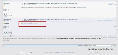 Website Ke Liye Do-Follow Backlinks Banaye Part-5