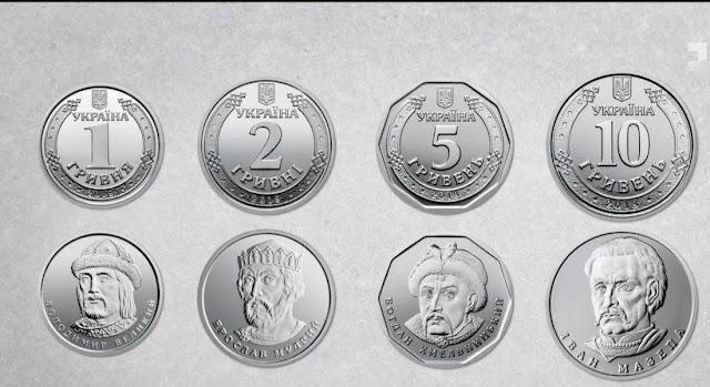 В Україні увійшла в обіг монета номіналом 10 гривень