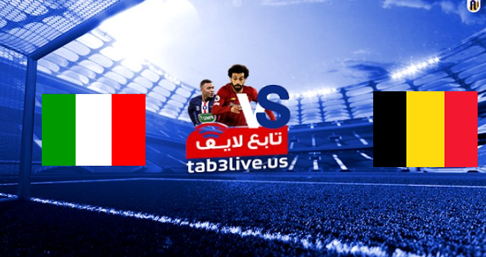نتيجة مباراة ايطاليا وبلجيكا اليوم 2021/07/02 الأمم الأوروبيه