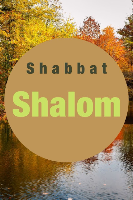 Shabbat Shalom Card Messages | Beautiful Greeting Cards | 10 Unique Picture Images