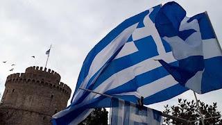 Το συλλαλητήριο της Θεσσαλονίκης είναι η αφετηρία ενός ανένδοτου εθνικού αγώνα