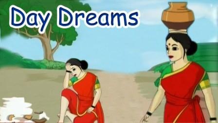 panchtantra_ki_kahani_day_dreams
