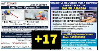 Abroad Vacancies Daily Newspaper