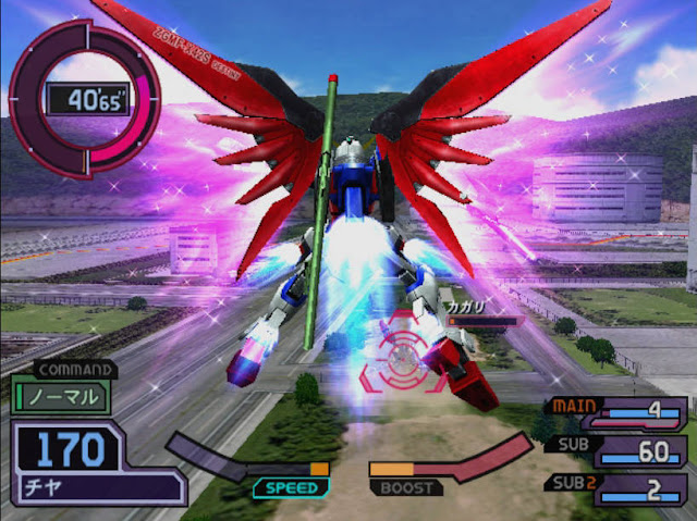 Mobile Suit Gundam Seed Destiny: Rengou vs. Z.A.F.T. II Plus PS2 GAME ISO Gameplay