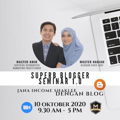 Superb Blogger Seminar 1.0