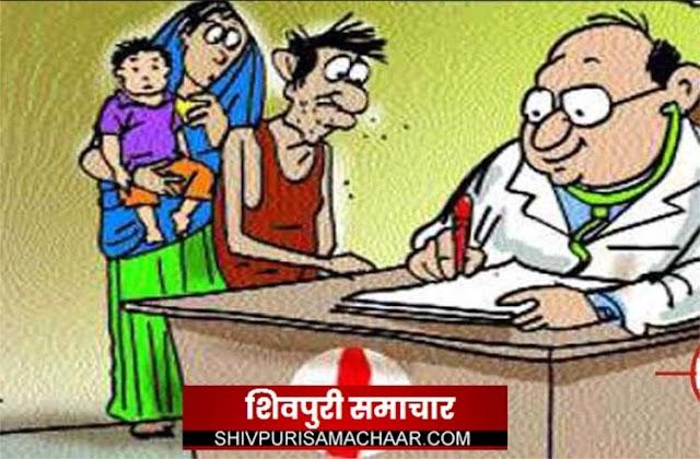 यम का रूप बने झोला छाप डॉक्टर ने ली एक मासूम की जान, दुकान बंद कर भागा | bairad news