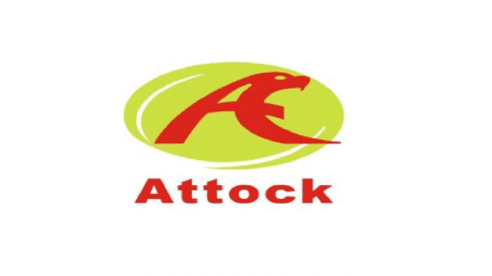 Attock Petroleum Ltd APL Jobs Incharge Petrol Station