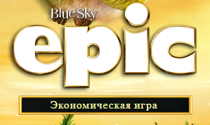 bluesky-epic.com отзывы