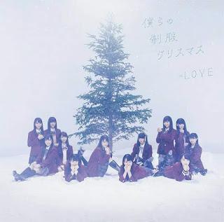 =LOVE 2nd Single Bokura no Seifuku Christmas「僕らの制服クリスマス」.jpg