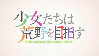 Shoujo-tachi wa Kouya wo Mezasu Subtitle Indonesia [Batch]