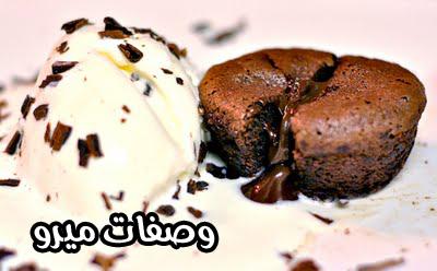 كيك بركان الشوكولاته من مطبخ سمر