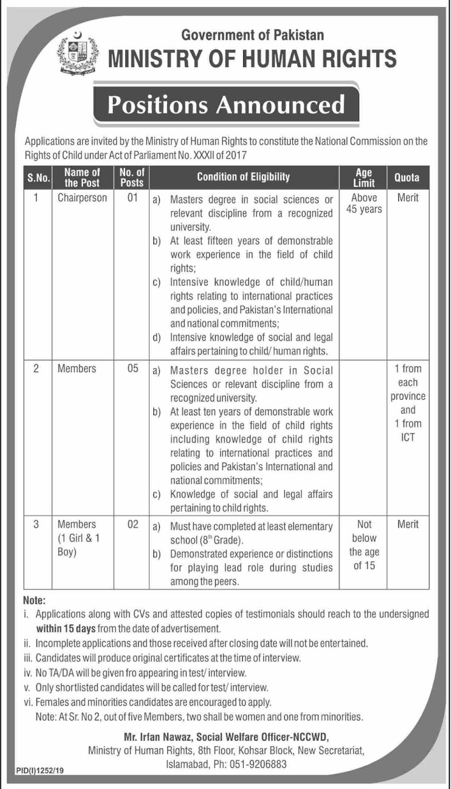 Advertisement for the Ministry of Human Rights Jobs September 2019
