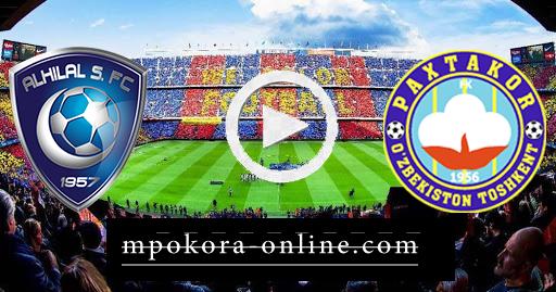مشاهدة مباراة باختاكور والهلال بث مباشر كورة اون لاين 17-09-2020 دوري أبطال آسيا