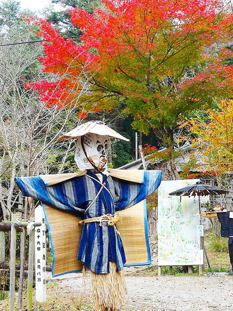 Rakan Village Scarecrow Contest, Rakan no Sato in Aioi City, Hyogo