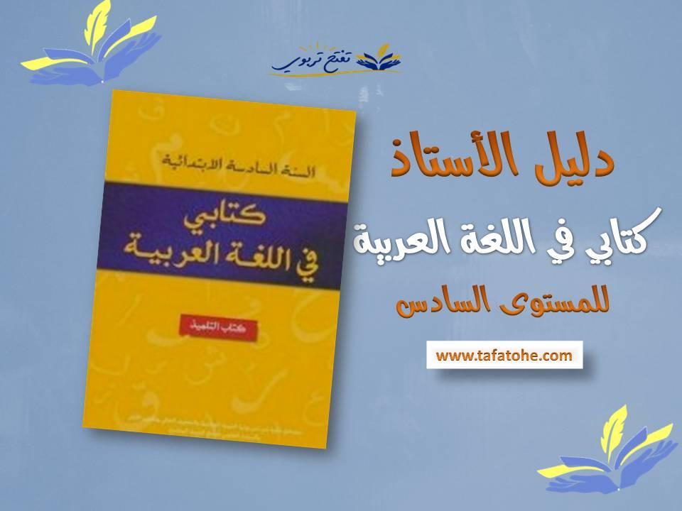 تحميل كتب الايلتس مجانا pdf