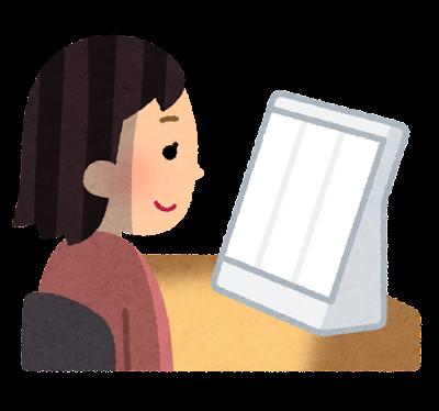 光療法のイラスト(女性)