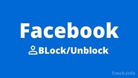 Facebook Par Kisi Ko Block/Unblock Kaise Kare-