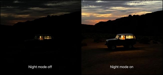 مقارنة الوضع الليلي من Apple