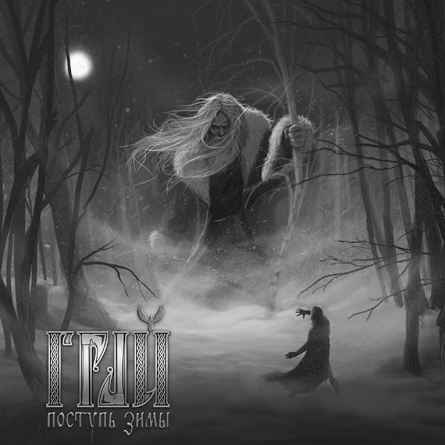 Best Folk Metal Cover in Desemember 2016