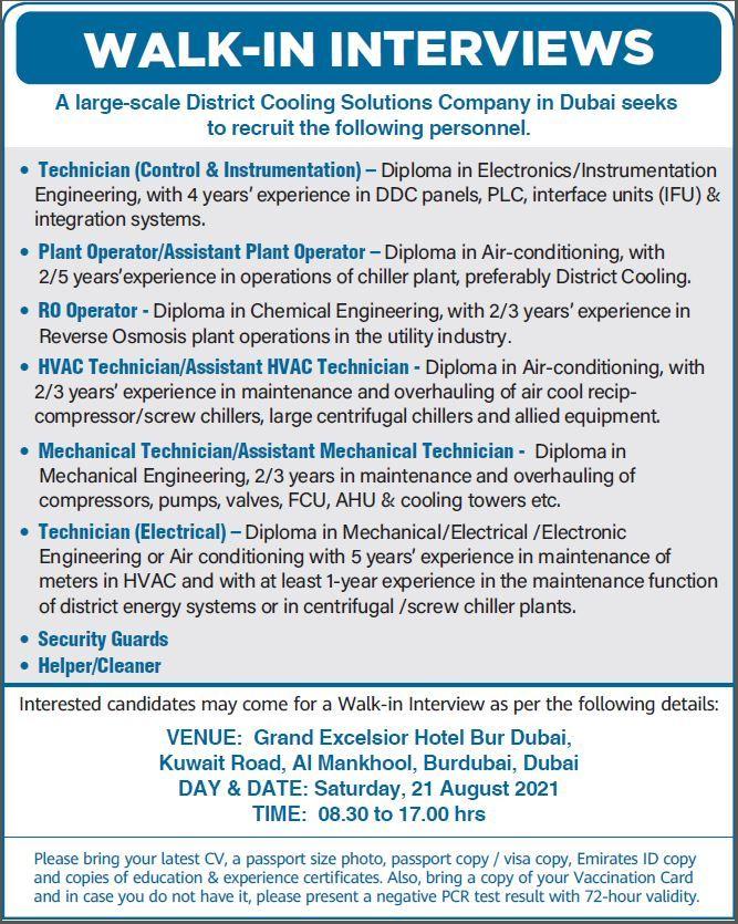 Recruitment Technician, Plant Operator, RO Operator, HVAC Technician, Security Guards and Helper/Cleaner    Walk In Interview