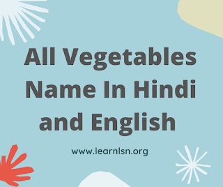 20 vegetables name hindi and english