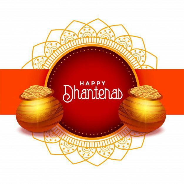 Happy Dhanteras 2021 diwali